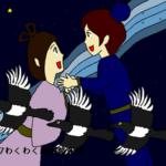 七夕物語のあらすじがイラスト絵本で簡単に思い出せるよッ!!