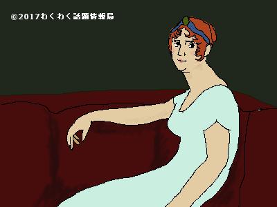 ジョセフィーヌのイラスト