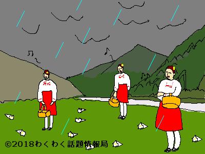 ユリの伝説のイラスト