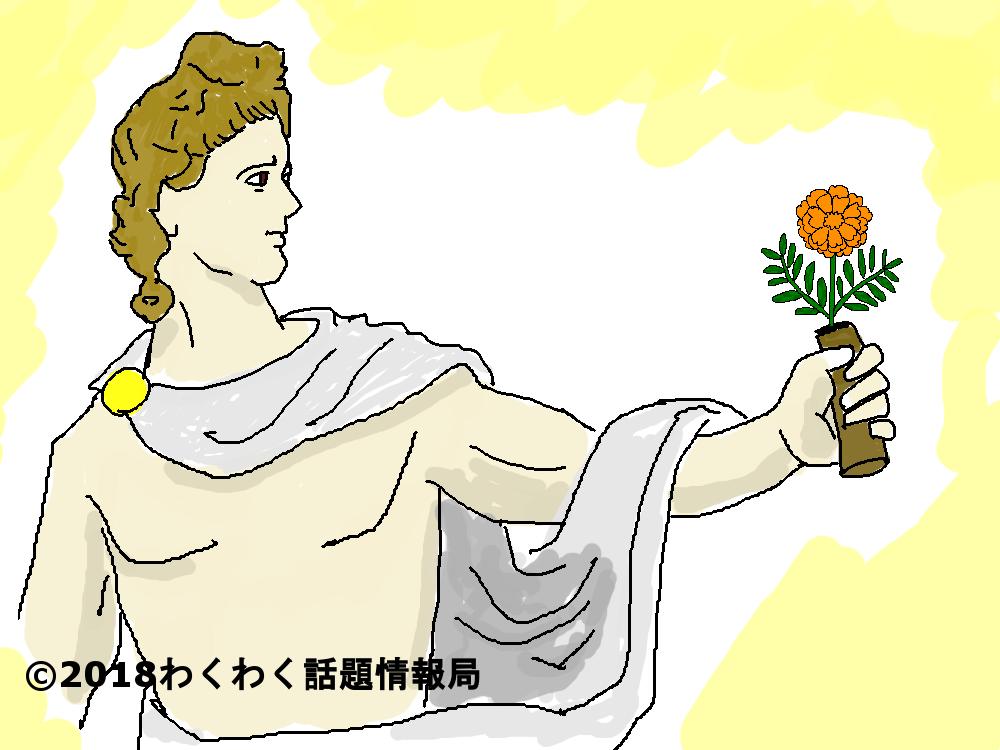 マリーゴールドの神話のイラスト