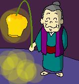 手提げ提灯を持つお婆さんのイラスト