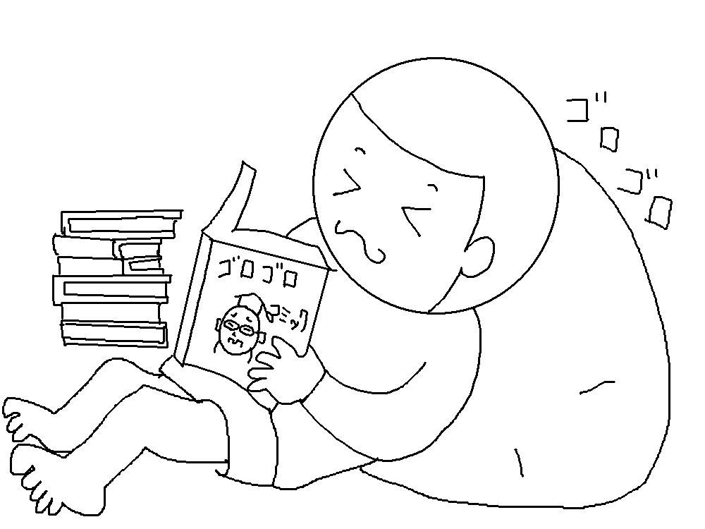 読書の秋塗り絵