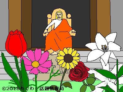 シクラメンの伝説のイラスト