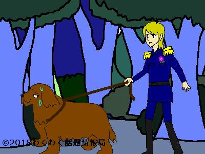 グリム童話ナデシコのイラスト