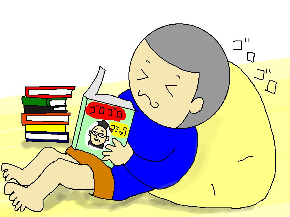 読書の秋色付け見本