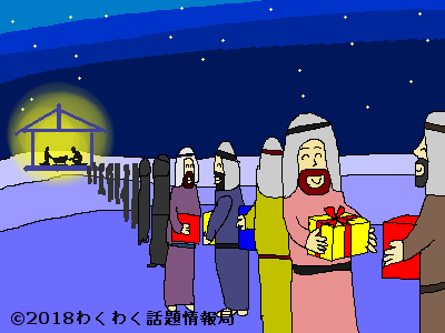 クリスマスローズ誕生のお話のイラスト