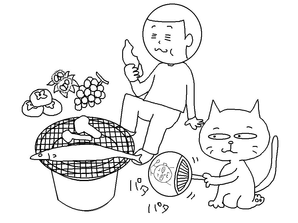 食欲の秋塗り絵