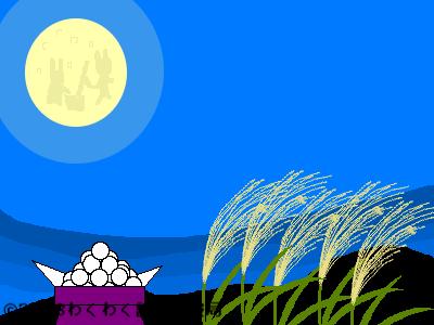 お月見色付け見本