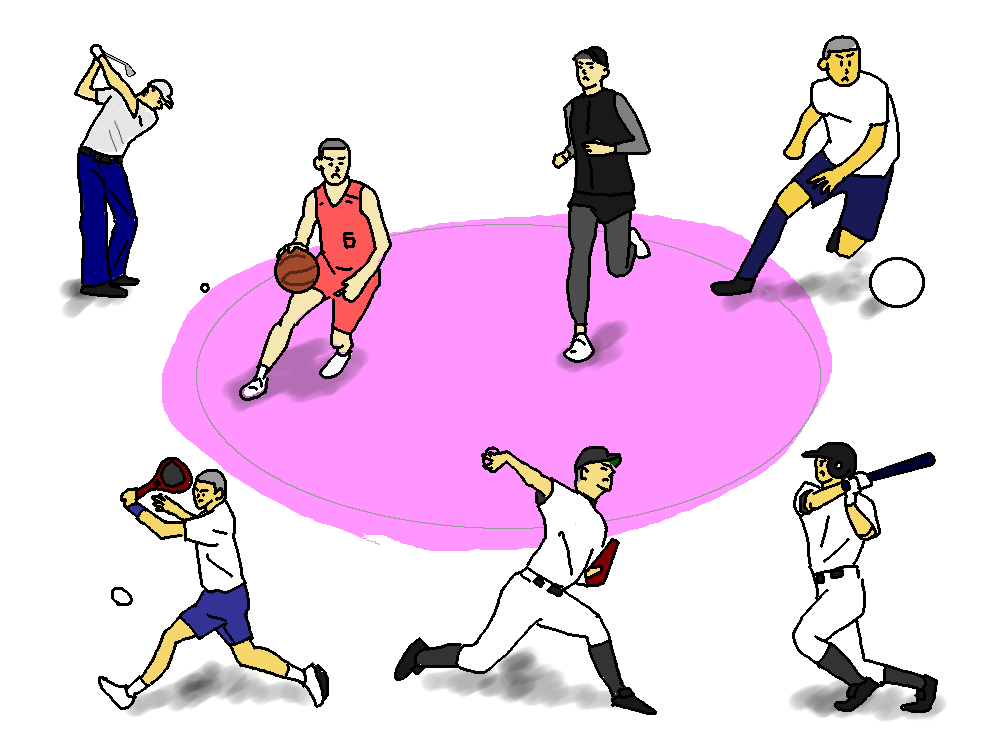 スポーツの秋色付け見本
