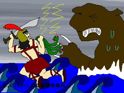 勇者ペルセウスと化身ケートスのイラスト