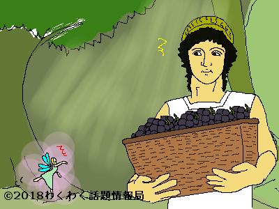 ベリデスと果樹園の守護神ベルタムナスのイラスト