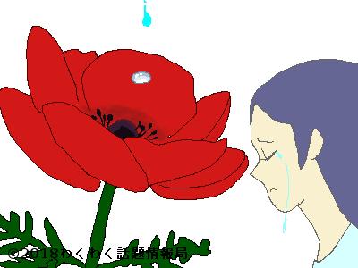 泣くアフロディーテのイラスト