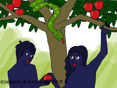 リンゴを食べる男女のイラスト