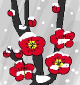 雪とウメのイラスト