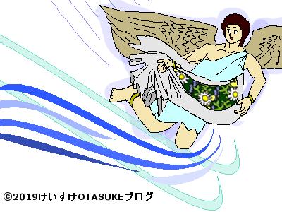 西風の神ゼヒュルスのイラスト