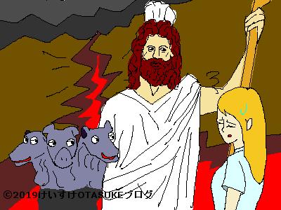 ポピーのギリシャ神話のイラスト