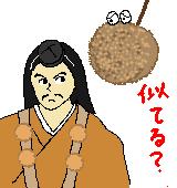 山伏の鈴イラスト