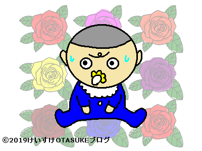 男の子と花言葉のイラスト