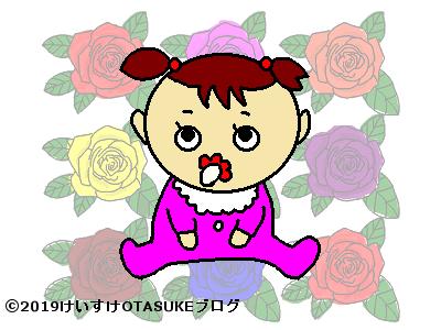 女の子の赤ちゃんイラスト