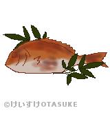 鯛の塩焼きのイラスト