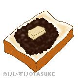 小倉トーストのイラスト