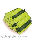 野沢菜のイラスト