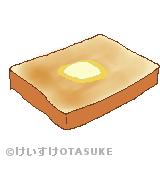 トーストのイラスト