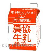 農協牛乳のイラスト