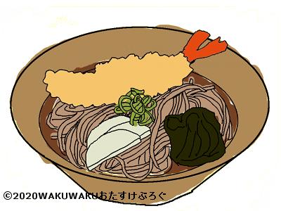 年越し蕎麦のイラスト
