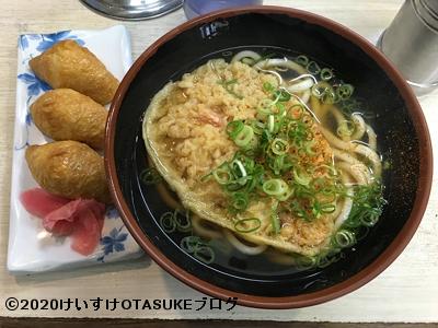 天ぷらうどんの写真