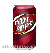 ドクターペッパーのイラスト