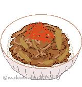 牛丼のイラスト