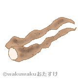 自然薯のイラスト