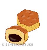 パイの実のイラスト