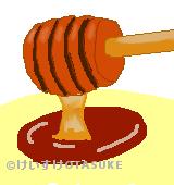 蜂蜜のイラスト