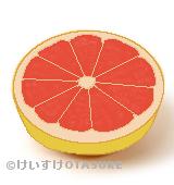 ルビーグレープフルーツのイラスト