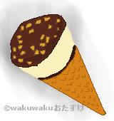ジャイアントコーンアイスのイラスト