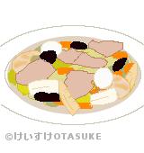 八宝菜のイラスト