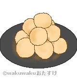 キビダンゴのイラスト
