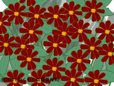 茶色い花のイラスト