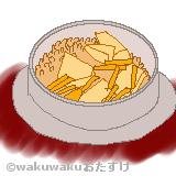 釜飯のイラスト