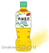 爽健美茶のイラスト