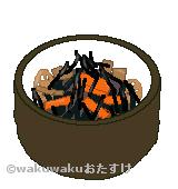 ヒジキの煮物のイラスト