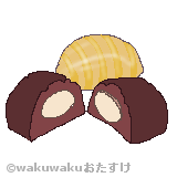 アーモンドチョコのイラスト