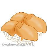 赤貝のイラスト