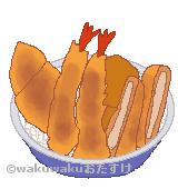 全部のせカツ丼のイラスト