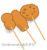 串カツのイラスト