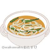 スープ春雨のイラスト
