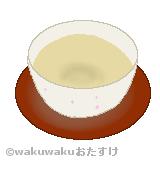 昆布茶のイラスト
