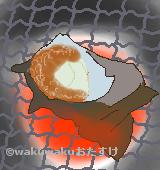 サザエのつぼ焼きのイラスト